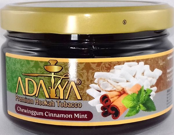 Chewing gum Cinnamon 200gr.(Adalya)